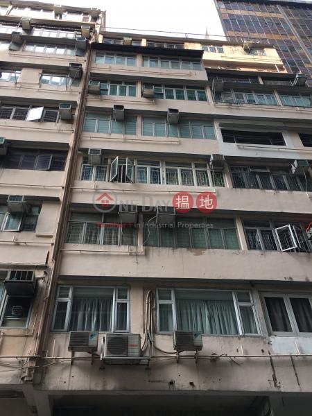 河內道2號 (2 Hanoi Road) 尖沙咀|搵地(OneDay)(1)