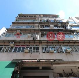 Shung Tak Building 崇德樓