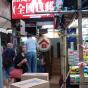 522 Lockhart Road (522 Lockhart Road) Wan Chai DistrictLockhart Road522號|- 搵地(OneDay)(2)
