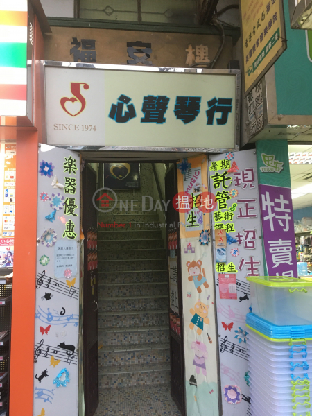 Fook On Building (Fook On Building) Yuen Long|搵地(OneDay)(2)