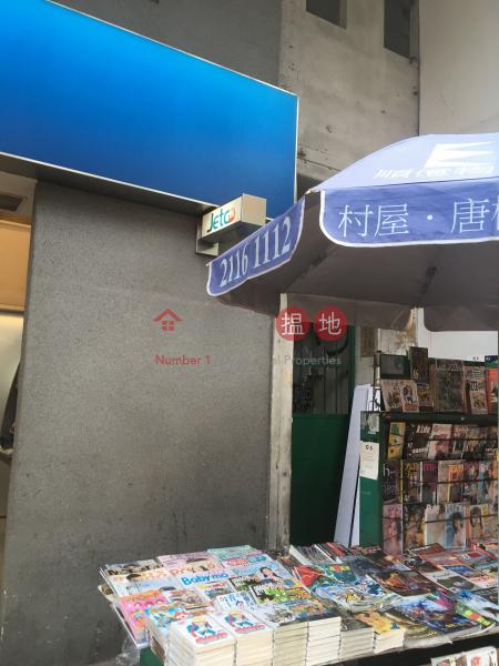 128 Castle Peak Road Yuen Long (128 Castle Peak Road Yuen Long) Yuen Long|搵地(OneDay)(2)