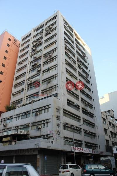 Mow Shing Centre (Mow Shing Centre) Tai Kok Tsui|搵地(OneDay)(1)
