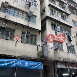興賢街7號,土瓜灣, 九龍