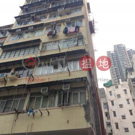 345 Tai Nan Street|大南街345號