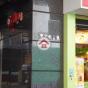 海峰中心 (Hoi Fung Centre) 筲箕灣 搵地(OneDay)(3)
