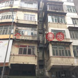 87 Shek Pai Wan Road|石排灣道87號