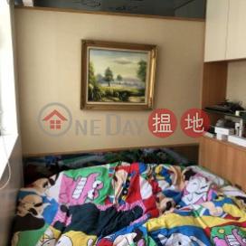 Lung Mun Oasis (3BR, High Floor)|Tuen MunLung Mun Oasisphase 1 Block 7(Lung Mun Oasisphase 1 Block 7)Sales Listings (69338-1516476526)_3