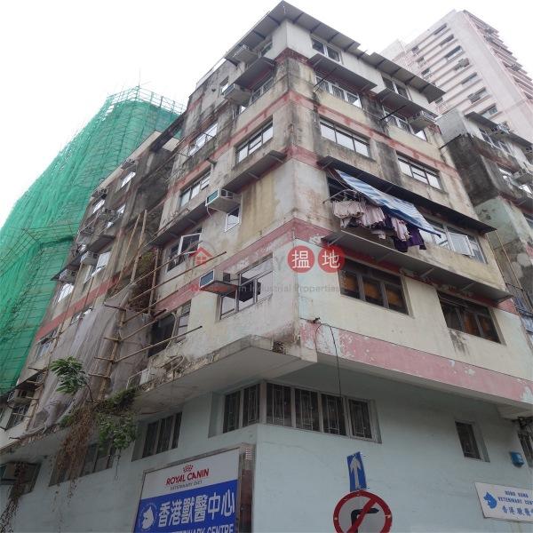12-14 Kennedy Street (12-14 Kennedy Street) Wan Chai|搵地(OneDay)(3)
