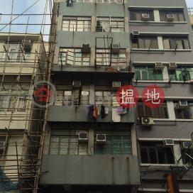 福佬村道76號,九龍城, 九龍
