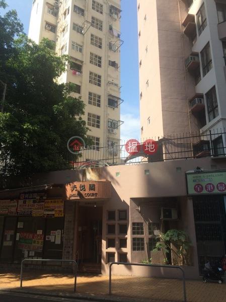 天悅閣 (Smiling Court) 西營盤|搵地(OneDay)(4)