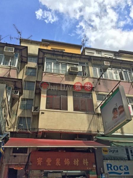 巡撫街10號 (Tsun Fu Street 10) 上水|搵地(OneDay)(2)