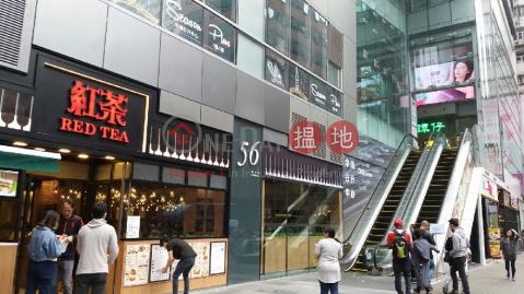 觀塘-中海日升中心|觀塘區Cos Centre Kwun Tong(Cos Centre Kwun Tong)出售樓盤 (JOYCE-9932164045)_0