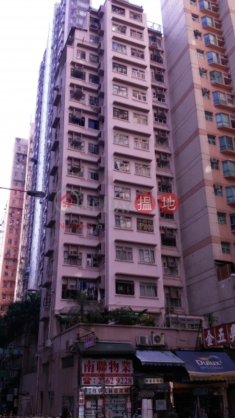 Kin Ming Court (Kin Ming Court) North Point 搵地(OneDay)(1)