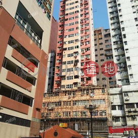 Yen Chun Mansion | 2 bedroom High Floor Flat for Sale|Yen Chun Mansion(Yen Chun Mansion)Sales Listings (XGJL867400003)_0