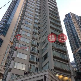 囍寓,灣仔, 香港島