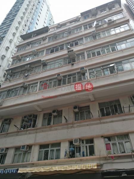 Hop Shi Building (Hop Shi Building) Ap Lei Chau|搵地(OneDay)(2)