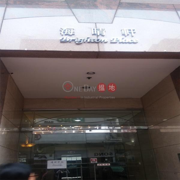 Brighton Place (Brighton Place) Tsuen Wan East|搵地(OneDay)(1)