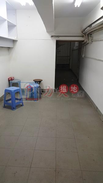 CHI FUK MAN | 50-52 Fuk Wa Street | Cheung Sha Wan | Hong Kong Sales HK$ 12.8M