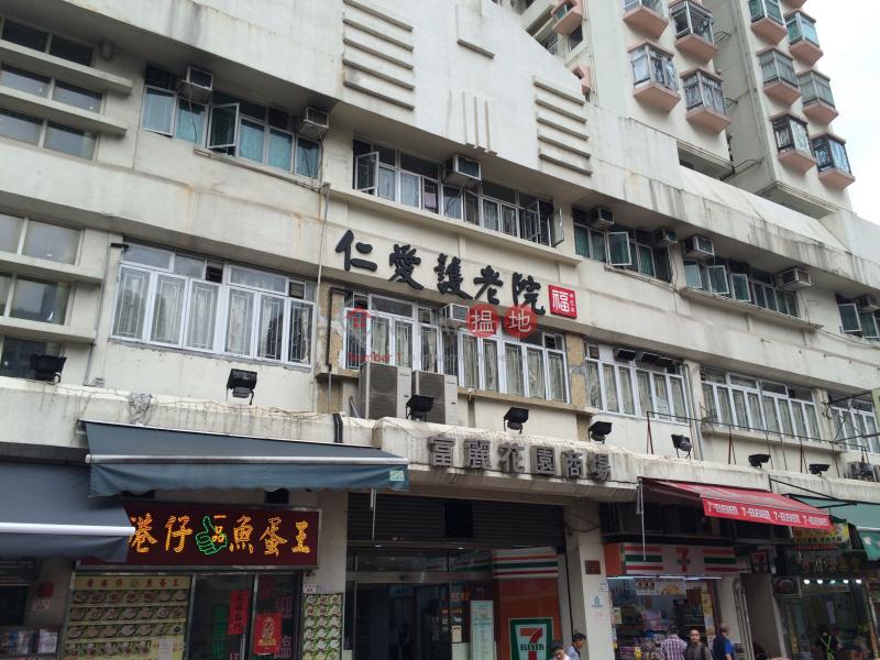 富麗花園 昌富閣 (Cheong Fu Court Wealthy Garden) 荃灣東|搵地(OneDay)(2)