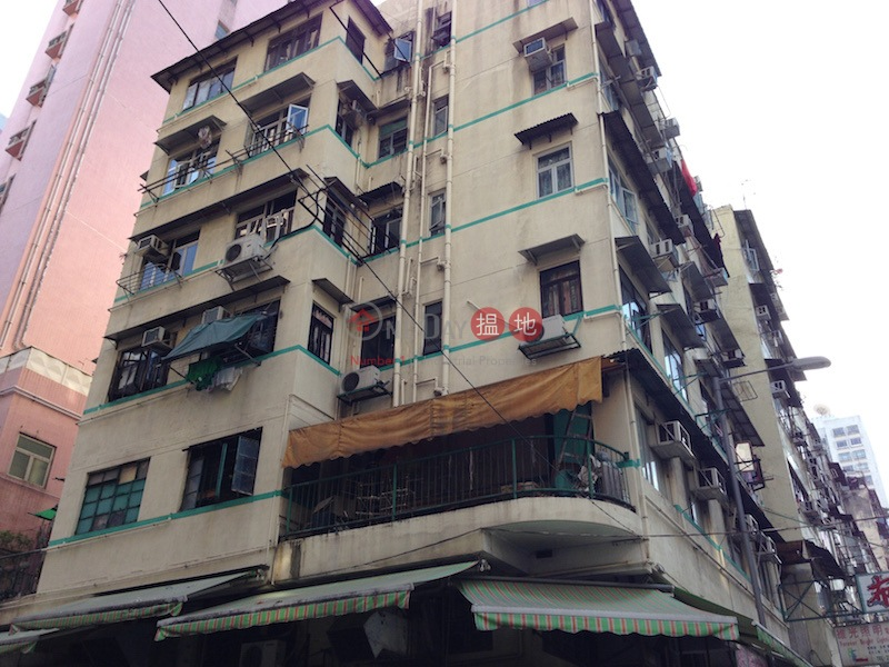 250-254 Reclamation Street (250-254 Reclamation Street) Mong Kok|搵地(OneDay)(3)