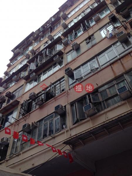 廟街200-202號 (200-202 Temple Street) 佐敦|搵地(OneDay)(2)