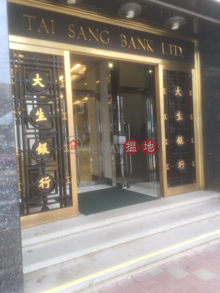 Tai Sang Bank Building (Tai Sang Bank Building) Central|搵地(OneDay)(3)