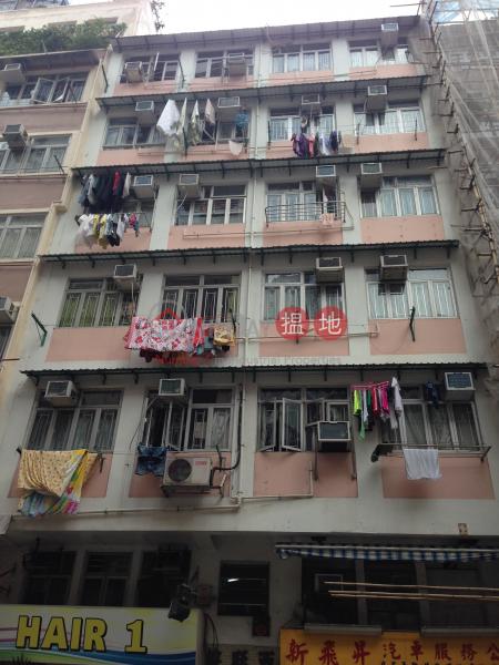 Sai Wong House (Sai Wong House) Sai Wan Ho 搵地(OneDay)(3)