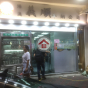 506 Lockhart Road (506 Lockhart Road) Causeway Bay|搵地(OneDay)(2)