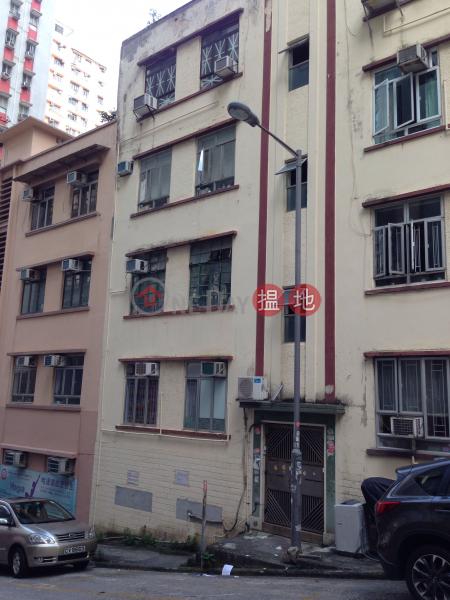 31 Ming Yuen Western Street (31 Ming Yuen Western Street) North Point|搵地(OneDay)(1)