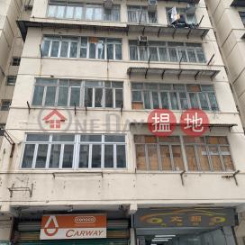 30A Ngan Hon Street,To Kwa Wan, Kowloon