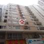 意廬 (Igloo Residence) 跑馬地|搵地(OneDay)(2)