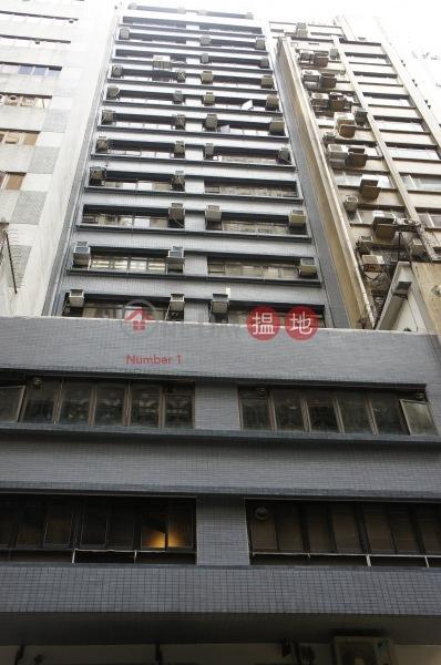 楊耀熾商業大廈 (Yeung Iu Chi Commercial Building ) 銅鑼灣|搵地(OneDay)(2)