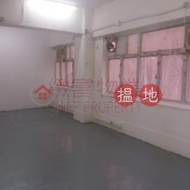單位企理,開揚|黃大仙區啟德工廠大廈(Kai Tak Factory Building)出租樓盤 (69035)_0