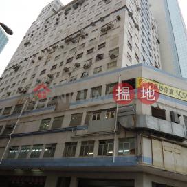 怡達工業大廈|南區怡達工業大廈(E. Tat Factory Building)出售樓盤 (WET0033)_0