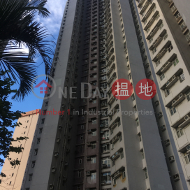 Affluence Garden - Felicitous House Block 2,Tuen Mun, New Territories