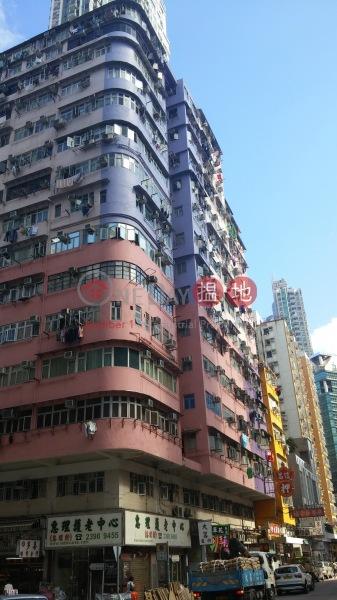 福興大廈 (Fuk Hing Building) 大角咀|搵地(OneDay)(2)