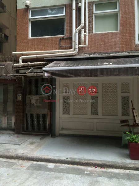 13 Prince\'s Terrace (13 Prince\'s Terrace) Mid Levels West|搵地(OneDay)(3)