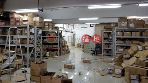 華基工業大廈一期|葵青華基工業大廈(Vigor Industrial Building)出租樓盤 (TINNY-7893935262)_0