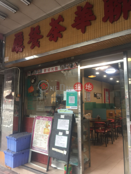 119 Ma Tau Wai Road (119 Ma Tau Wai Road) To Kwa Wan|搵地(OneDay)(1)