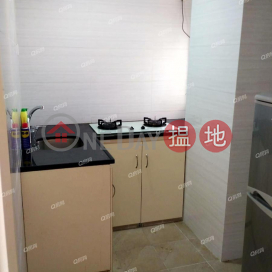 Hang Lung Bank Eastern Branch Building | 2 bedroom Mid Floor Flat for Rent|Hang Lung Bank Eastern Branch Building(Hang Lung Bank Eastern Branch Building)Rental Listings (XGDQ012500003)_0