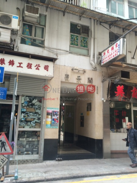 Cheong King Court (Cheong King Court) Sai Ying Pun|搵地(OneDay)(4)