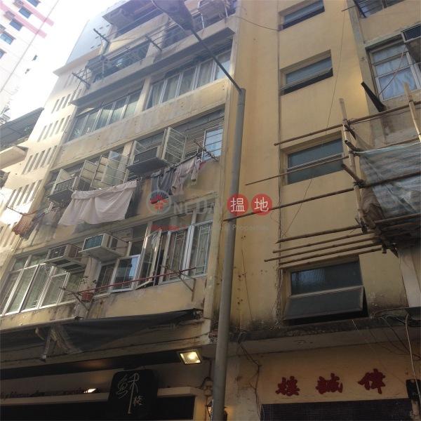 Wai Shing Building (Wai Shing Building) Wan Chai|搵地(OneDay)(3)