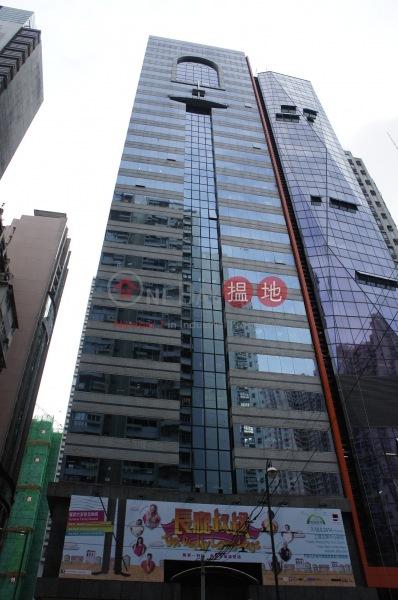 桂洪集團中心 (Kwai Hung Holdings Centre ) 銅鑼灣|搵地(OneDay)(2)