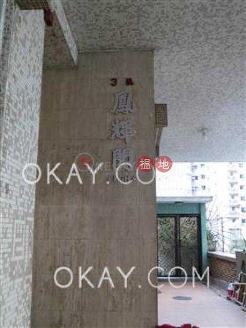 2房1廁《鳳輝閣出售單位》|灣仔區鳳輝閣(Fung Fai Court)出售樓盤 (OKAY-S55798)_0
