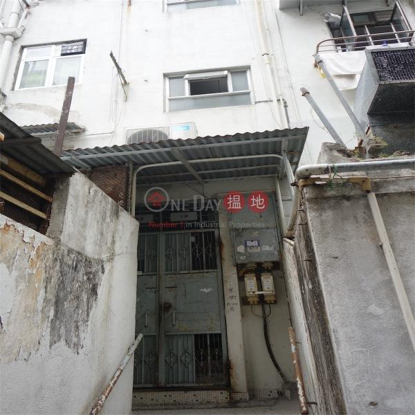 京街18-20號 (18-20 King Street) 銅鑼灣|搵地(OneDay)(2)