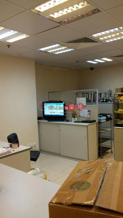 Wah Lok Industrial Centre Sha TinWah Lok Industrial Centre(Wah Lok Industrial Centre)Rental Listings (charl-03948)_0