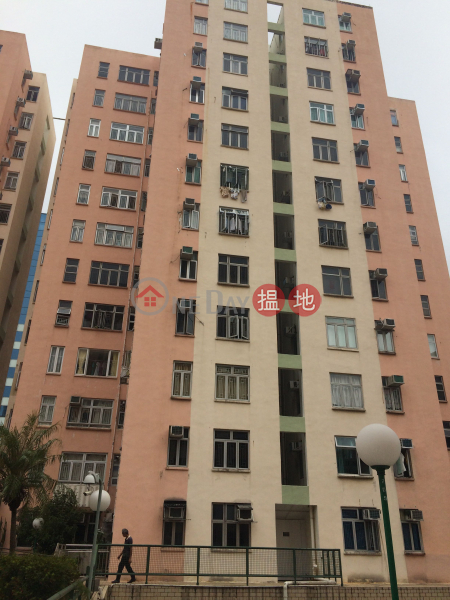 Block B Telford Gardens (Block B Telford Gardens) Kowloon Bay 搵地(OneDay)(2)
