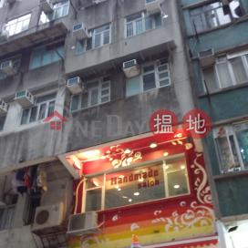 渣甸街41-43號,銅鑼灣, 香港島