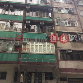皇后大道西 305 號,西營盤, 香港島