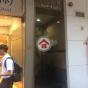 新安大樓 (Sang On Building) 九龍城寶其利街42A號|- 搵地(OneDay)(1)